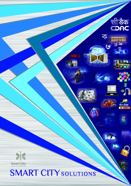 Cdac Smart City Brochure