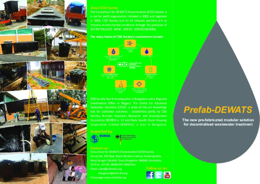 Dewats Brochure