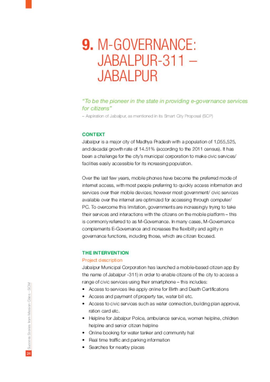 M-Governance: Jabalpur
