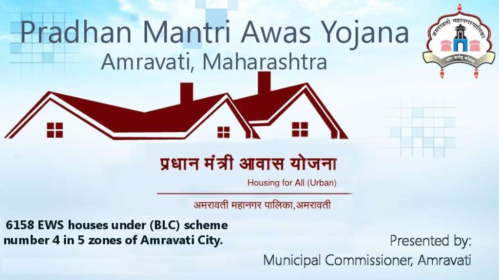 Maharashtra Amravati _PMAY