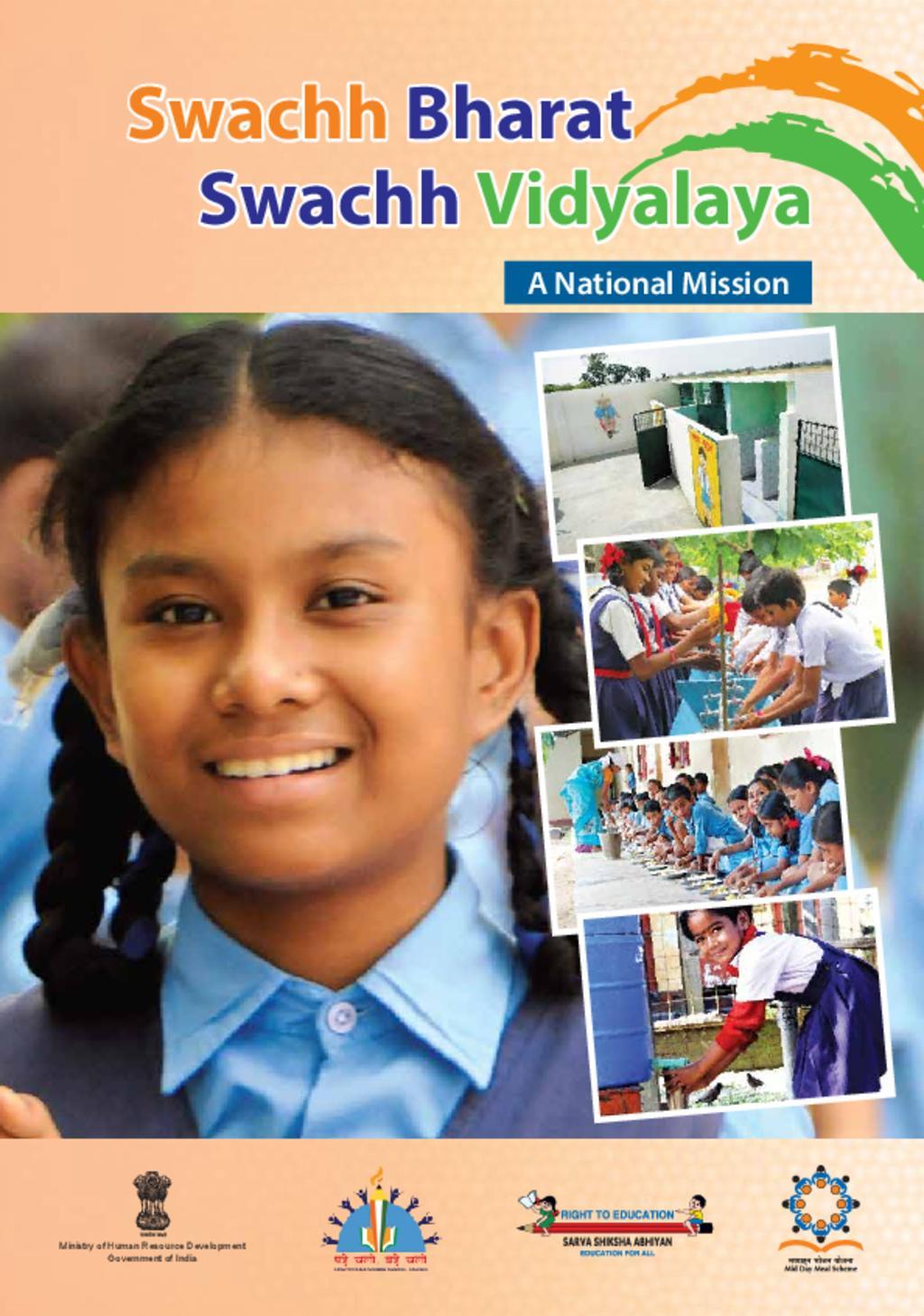 Swachh school