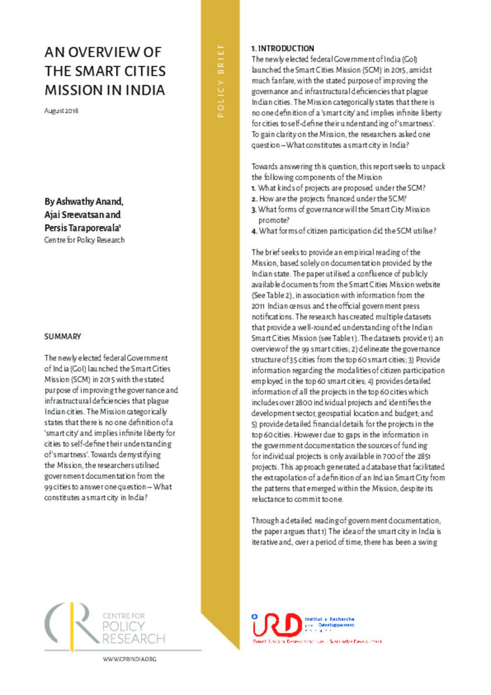 SCM Policy Brief