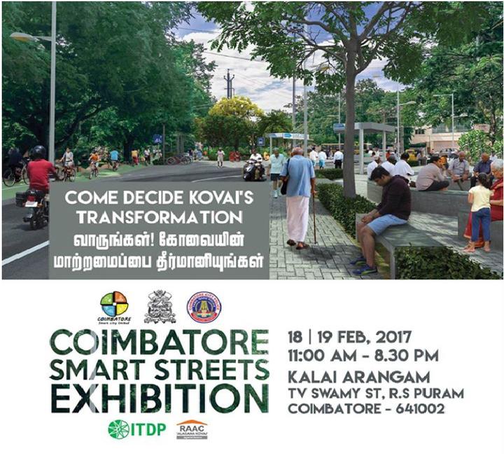 Coimbatore Smart Street Exhibition
