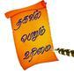 tamilnadurti_9980's picture