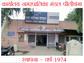 nagarpalikapilibangh_9984's picture
