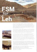 FSM_Leh